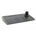 NV KBD40, Valdymo klaviatūra, NOVUS kameroms