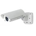 NVC HDN370HZL 2, Valdoma vaizdo kamera